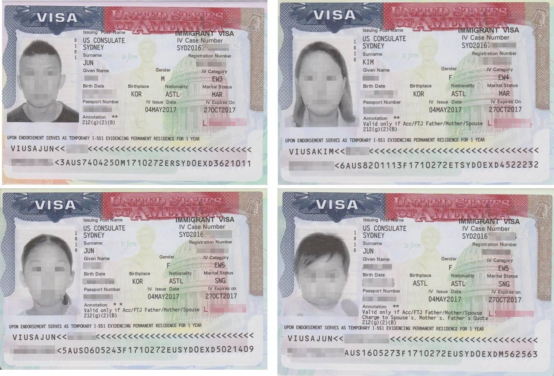 Phía dưới là 1 số visa EB-3, khách hàng Hàn Quốc của Misamo đã thành công ( Ảnh chụp đã được sự cho phép của khách hàng và là tài sản độc quyền của Misamo)